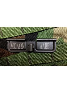 AR Customized Ejection Port / Dust Cover: MOLON LABE